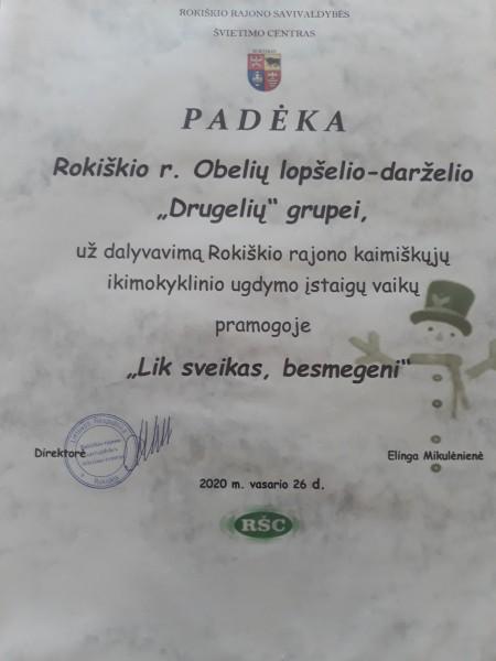 20200226_121056