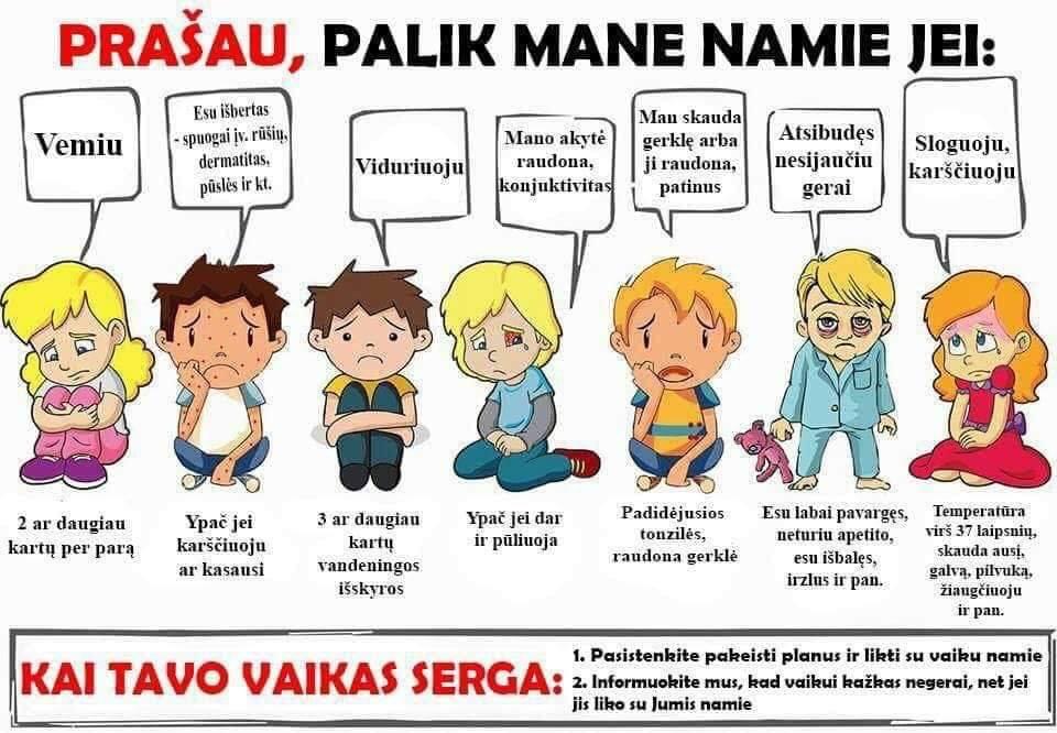 serga-vaiakai